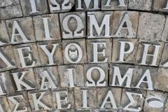 ledra-street-nicosia-cipro-monumento-contro-i-turchi-particolare