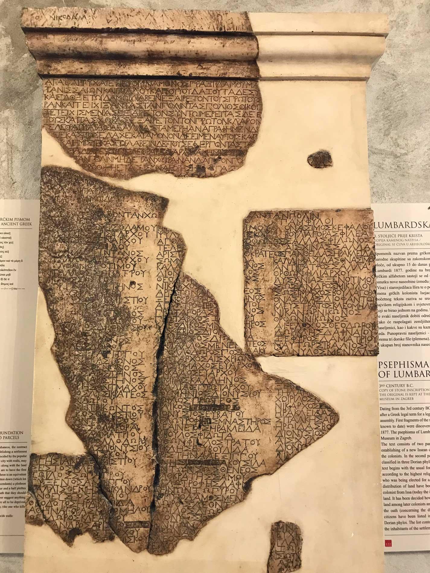 Korcula-Curzola-Croazia-museo-civico-accordo-illiri-greci-codice