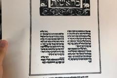 museo-della-stampa-di-soncino-stampa-della-prima-pagina-della-bibbia-ebraica